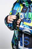 Гонолыжная куртка дитяча Freever мультиколор, фото 5