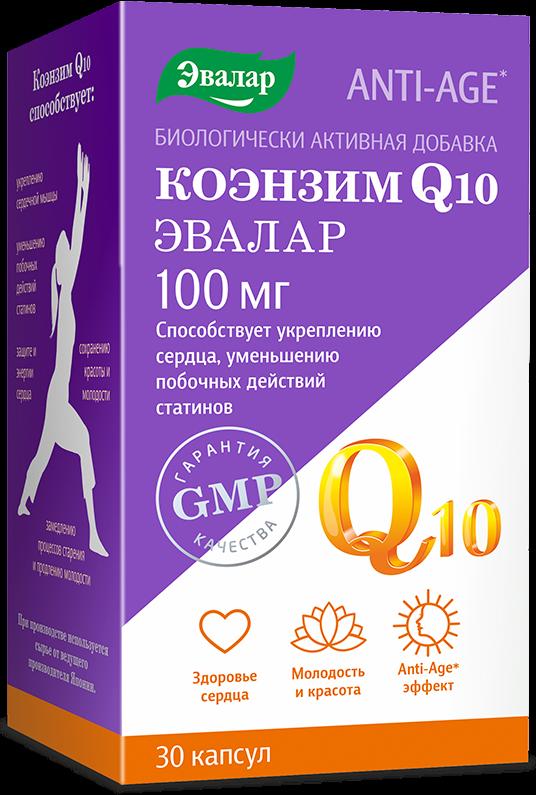 Коэнзим Q10, Anti-Age, 100 мг, 30 капсул, IGtenera Swiss