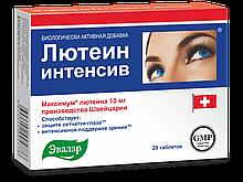 Лютеин интенсив, 20 таблеток, IGtenera Swiss