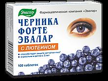 Черника Форте с лютеином, 100 таблеток, IGtenera Swiss