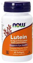 Лютеин эстерс 190 мг, 60 капсул, IGtenera Swiss