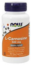 L-карнозин 500 мг 50 вегетарианских капсул, IGtenera Swiss