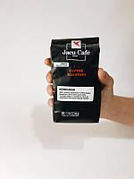 Кофе в зернах Jacu Cafe Гондурас 250 гр Украина