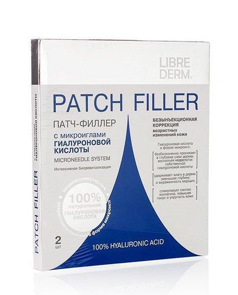 Патч-филлер с микроиглами гиалуроновой кислоты, IGtenera Swiss