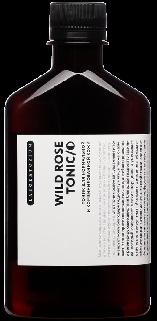 """Тоник """"Wild Rose """" для нормальной и комбинированной, 250 мл, Laboratorium"""