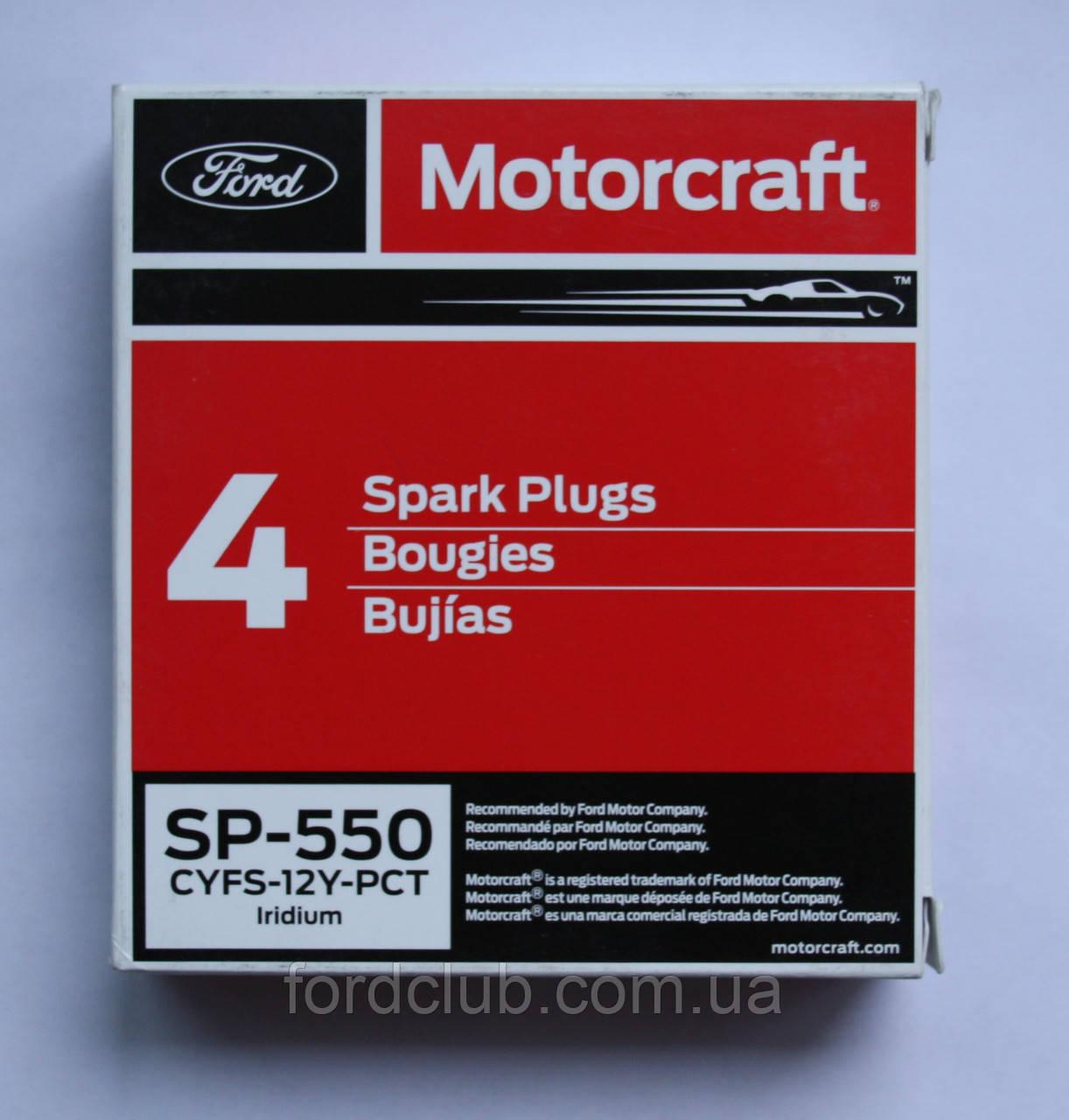 Свечи Ford Edge USA 2.0; Motorcraft SP-550