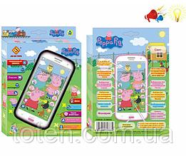 Детский телефон Айфон Свинка Пеппа сказки, песни, обучение английскому, мелодии, повторюшки, звуки животн