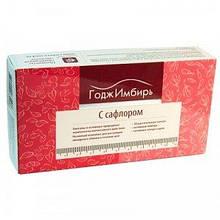 ГоджИмбирь с сафлором - капсулы от лишнего веса