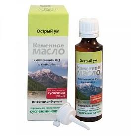 Суспензия Каменное масло с витамином В13 и кальцием