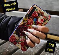Чехол с качественным принтом для Xiaomi Redmi Note 8