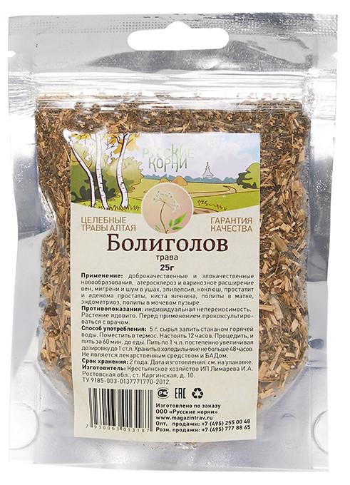 Болиголова трава сухая 25г