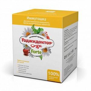 Годжидоктор Forte Иммутошка - для иммунитета