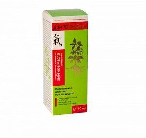 Натуральное нативное двухфазное зелёное масло Дан'Ю Па-вли