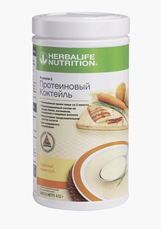 Протеиновые коктейли для похудения Формула 1 Гербалайф (Herbalife)