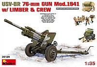 СОВЕТСКАЯ ПУШКА УСВ-БР 76-мм  Обр. 1941г. с артиллерийским передком и расчетом 1/35
