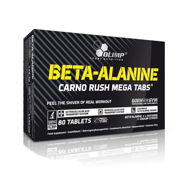 Beta-Alanine Carno Rush / Бета-Аланин 80 капсул