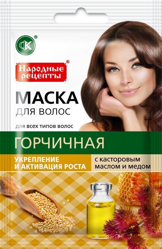 Маска для волос Горчичная с касторовым маслом и медом 30мл