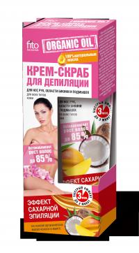 Крем-скраб для депиляции для ног, рук, области бикини и подмышек для всех типов кожи 100мл сер.ORGANIC OIL