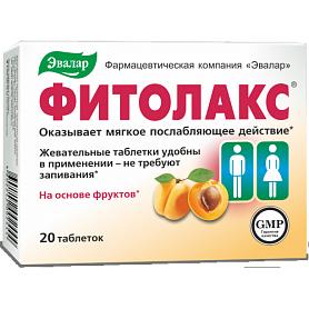 Фитолакс жевательные таблетки №20 послабляющее средство