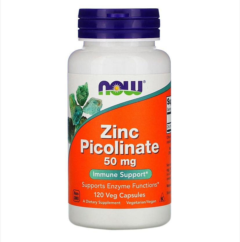 Пиколинат цинка, 50 мг, 120 растительных капсул