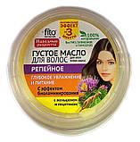 Густое масло для волос Репейное  155 мл. Фитокосметик (Россия), фото 2