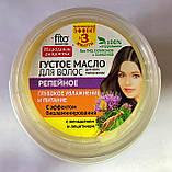 Густое масло для волос Репейное  155 мл. Фитокосметик (Россия), фото 4