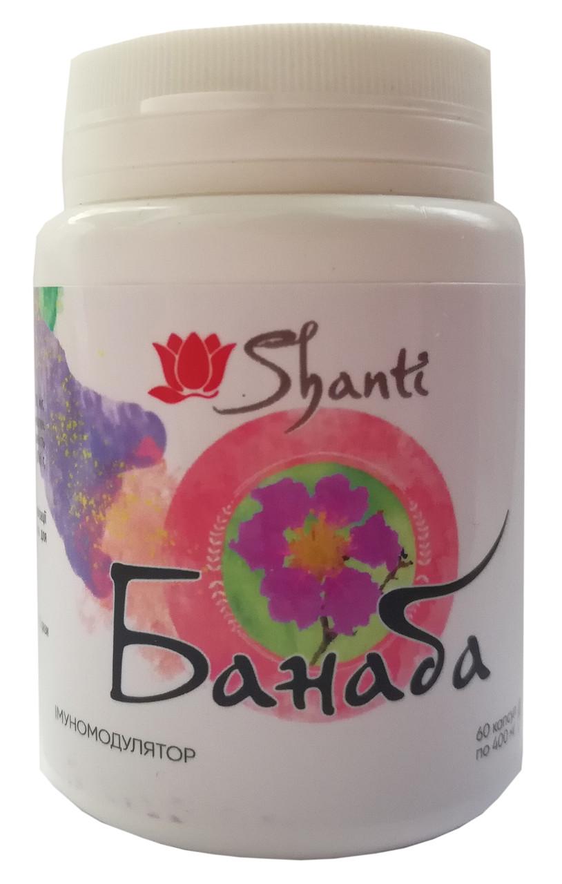 Снижает сахар в крови и давление, для диабетиков Banaba  (Банаба)