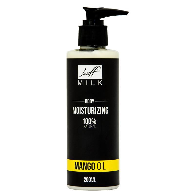 Увлажняющее молочко для тела Luff Mango Oil 200 мл