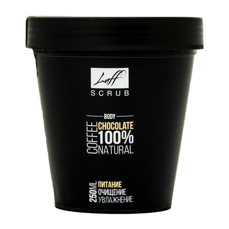 Кофейный скраб для тела Luff chocolate 250 мл