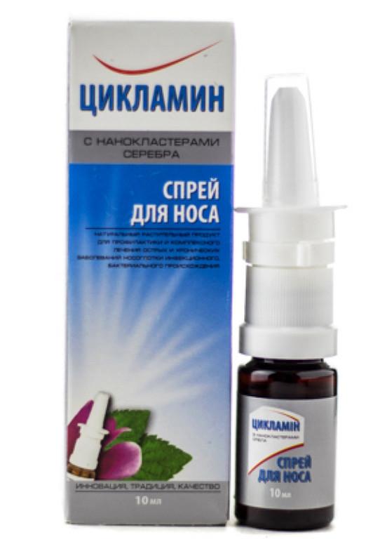 Спрей для носа Цикламин NanoLine 10 мл. Альянс