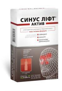 Синус-лифт Актив с экстрактом цикламена 10мл