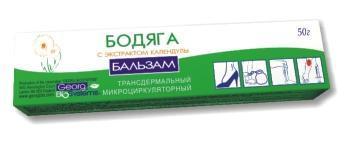 Крем Бодяга-бальзам с экстрактом календулы 50г
