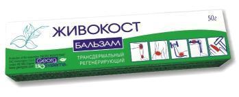 Крем Живокост-бальзам 50г