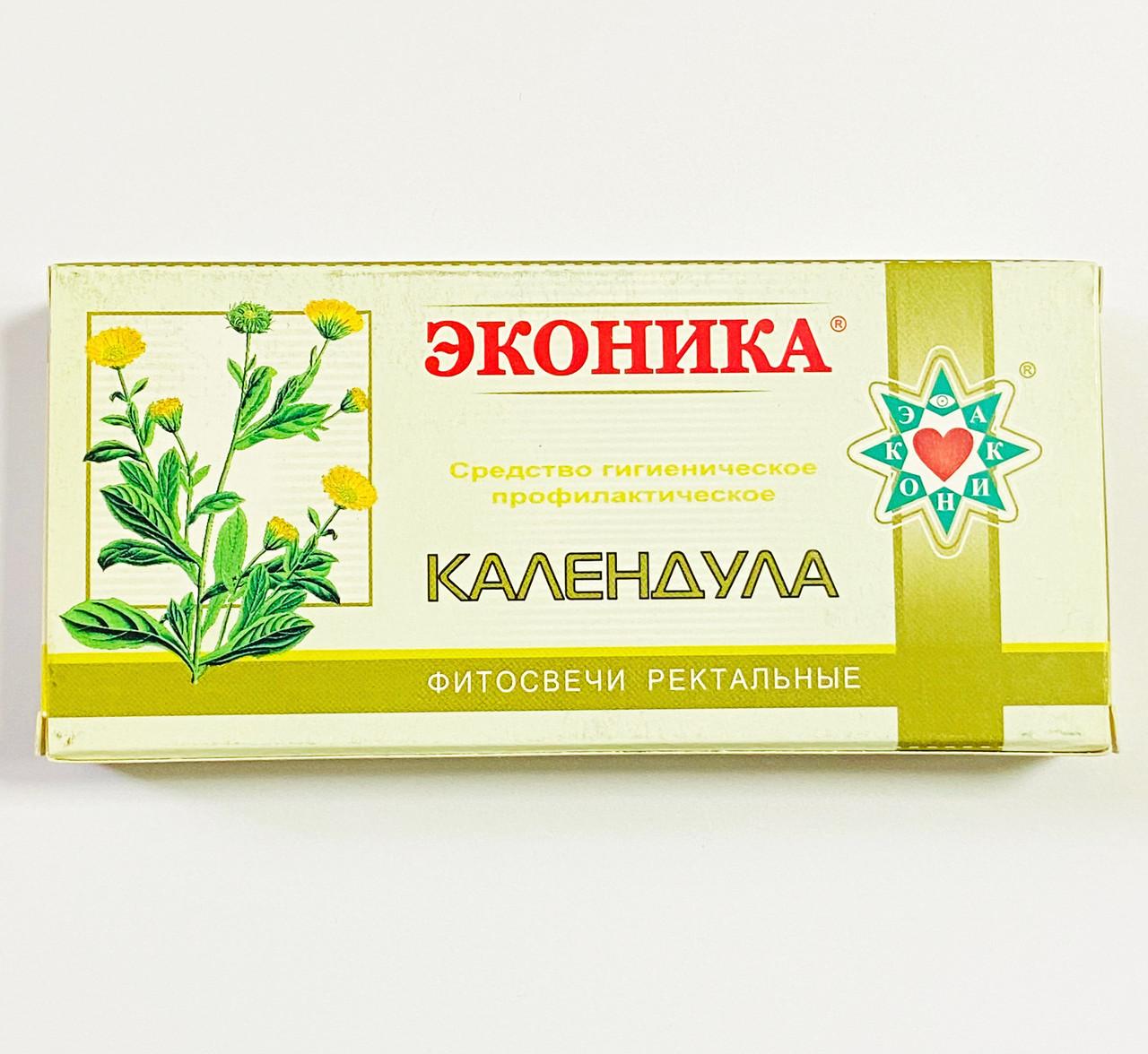 Календула фитосвечи №10
