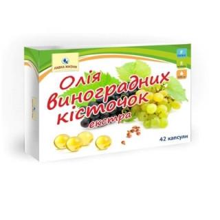 Масло виноградных косточек экстра капсулы №42