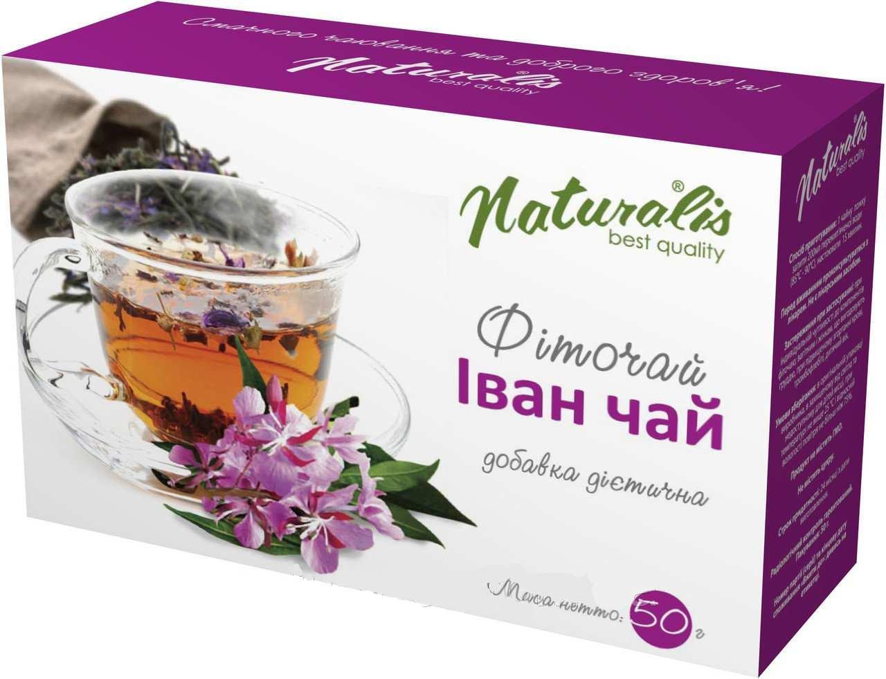 Иван - чай 50 г – для улучшения работы сердечно-сосудистой, нервной, иммунной, эндокринной системы