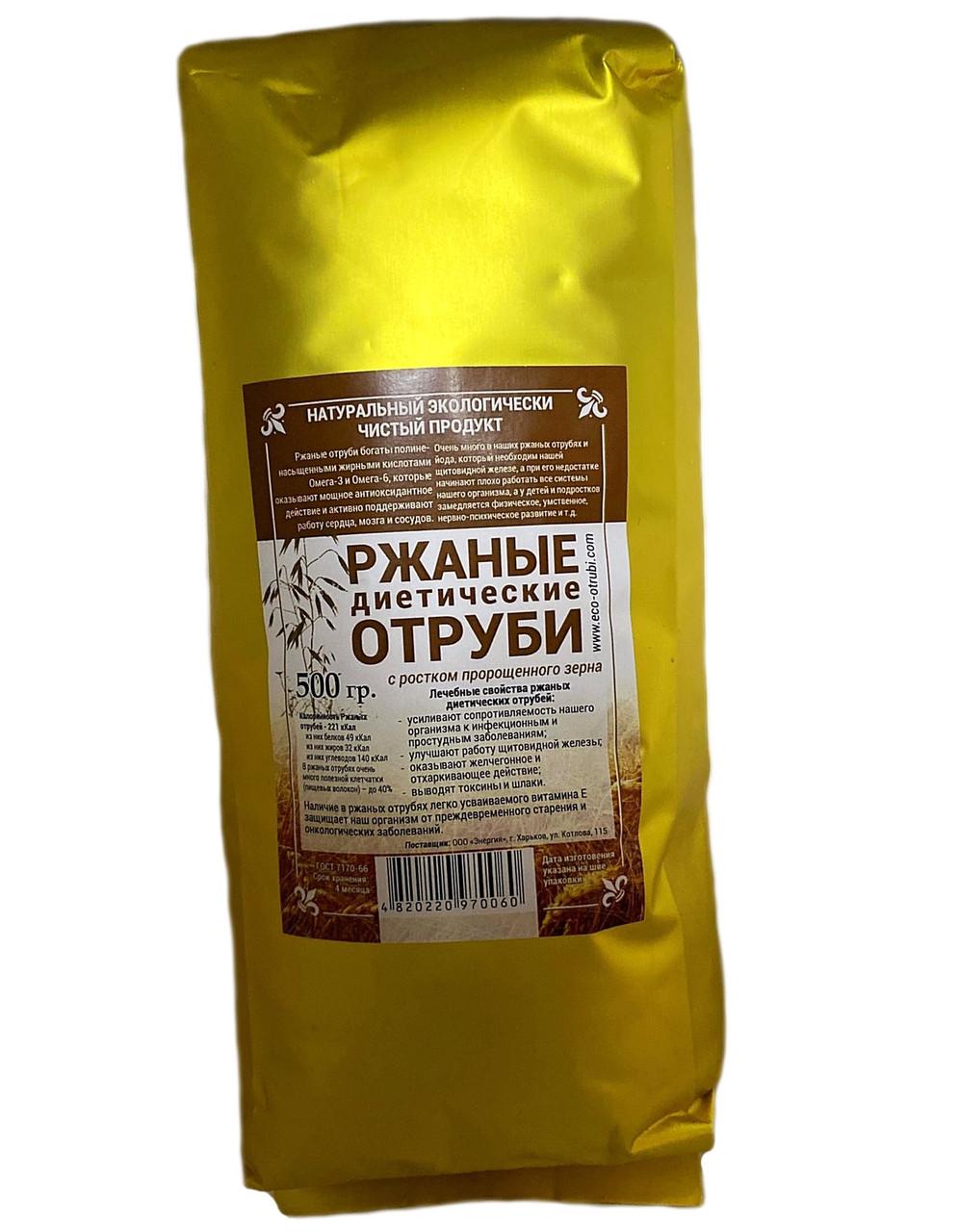 Отруби Ржаные с ростком пророщенного зерна 500 г