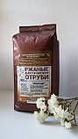 Отруби Ржаные с ростком пророщенного зерна 500 г, фото 2