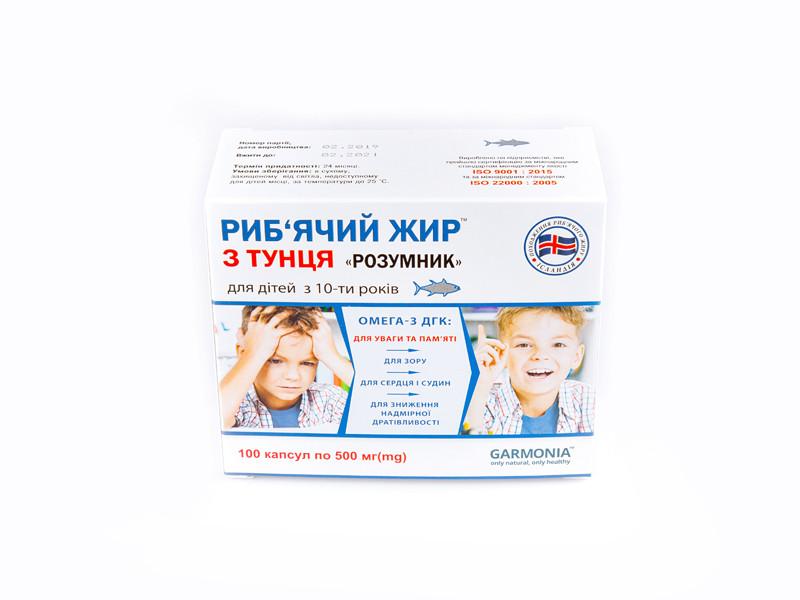 Рыбий жир из тунца для детей «Розумник» с 10-ти лет 100 капсул по 500 мг