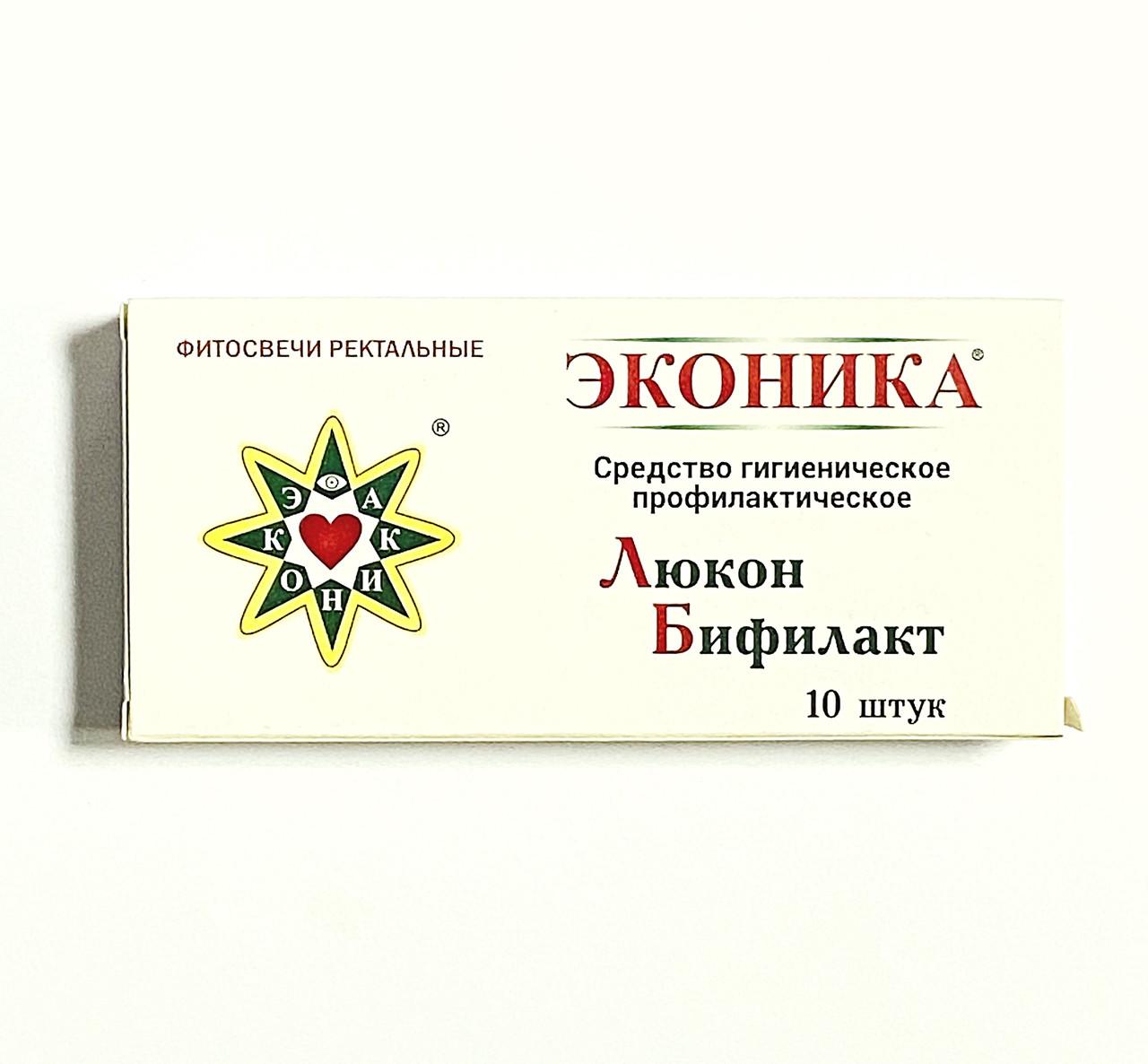 Люкон БИФИЛАКТ фитосвечи №10 Эконика