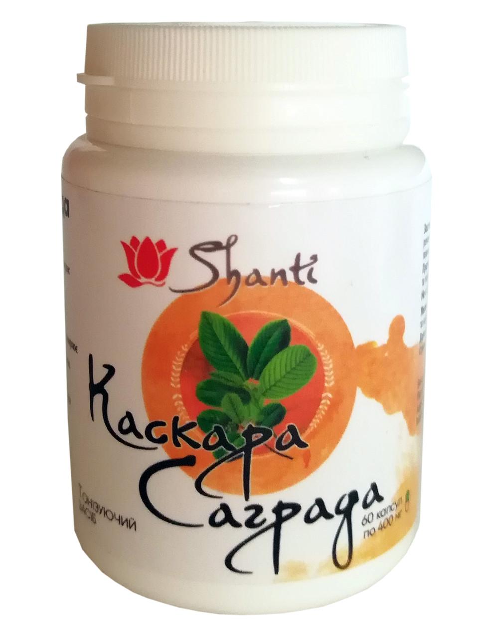Каскара Саграда (Cascara Sagrada) очистка кишечника