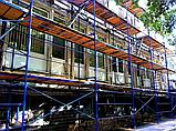 Леса строительные рамные фасадные 4 х 3 (м) от производителя, фото 7