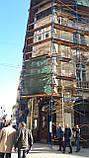 Леса строительные рамные фасадные 4 х 3 (м) от производителя, фото 10