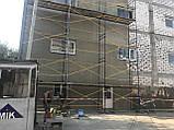 Аренда строительных лесов рамных в Запорожье и Днепре, фото 6