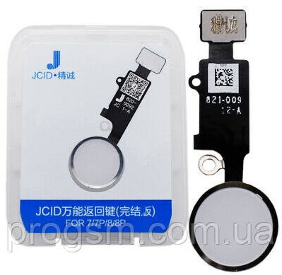 Шлейф iPhone 7 / iPhone 7 Plus / iPhone 8 / iPhone 8 Plus кнопка Home Black(6th generation)