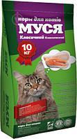 Корм Муся для Кошек Классик 10 кг