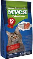 Сухой Корм для Кошек Муся Рыба 10 кг