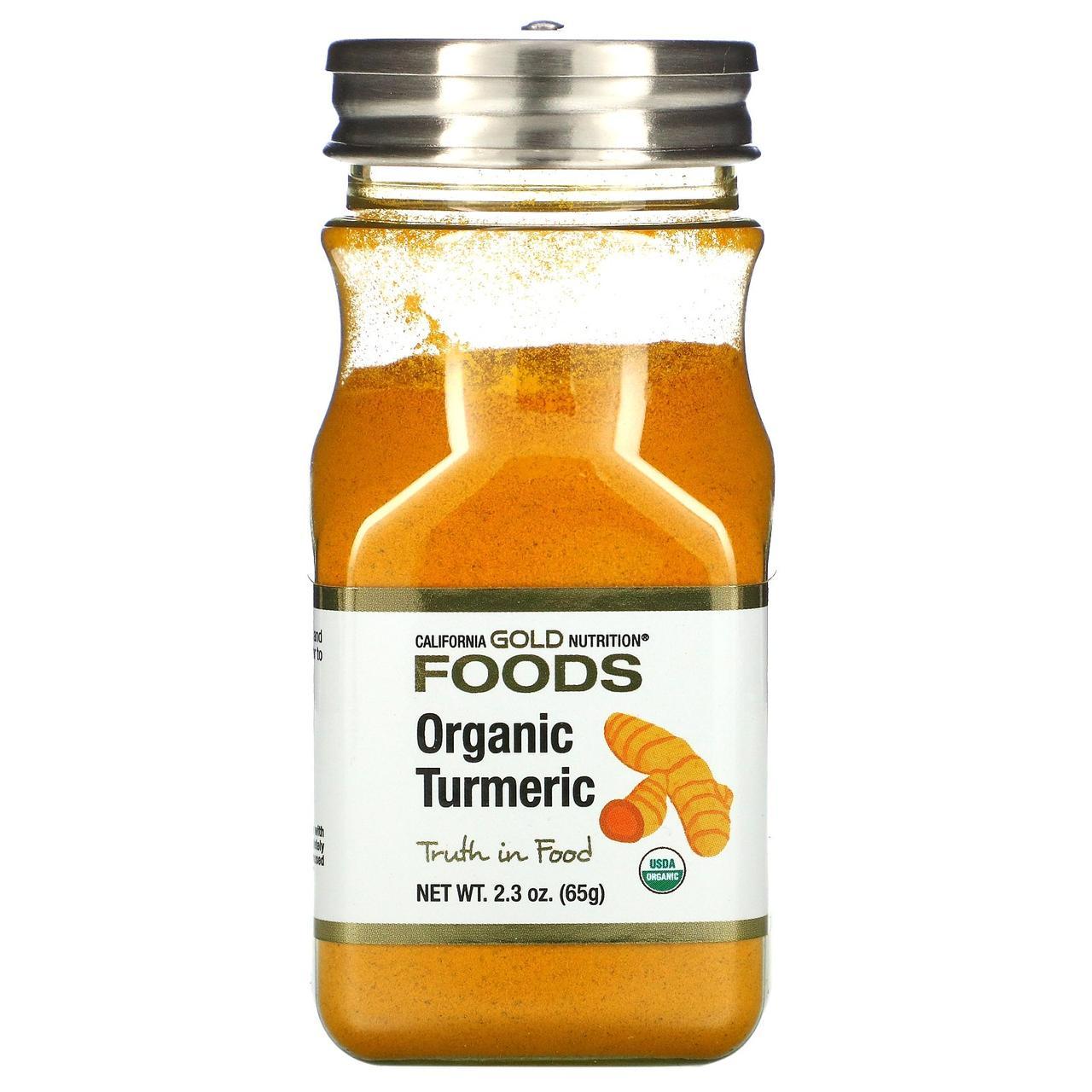 Органическая куркума, 65 г, California Gold Nutrition