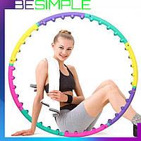 Уценка! Массажный обруч хулахуп Massaging Hoop Exerciser