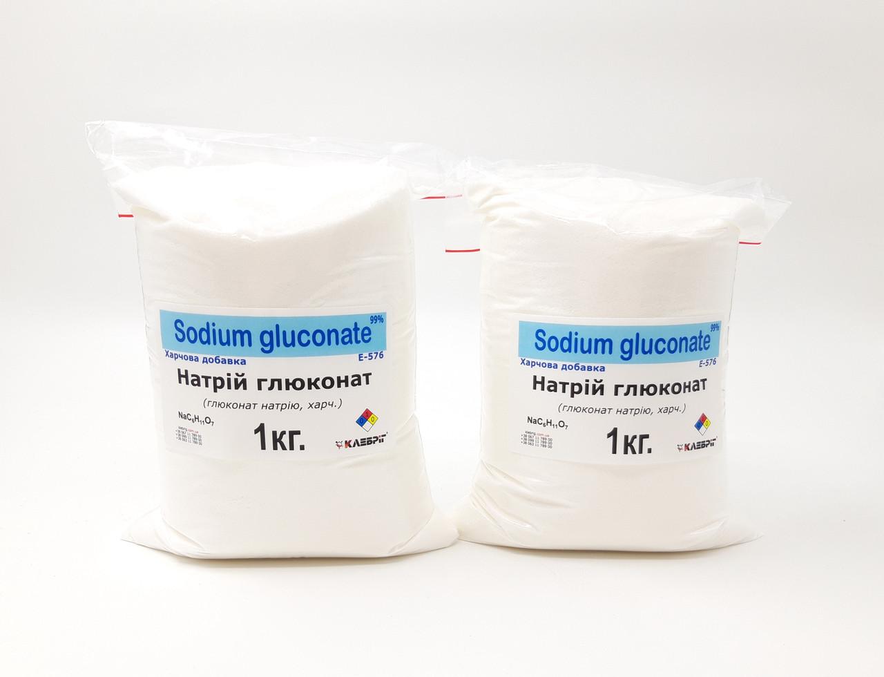 Глюконат натрия 1кг х2шт Пищевая добавка E - 576